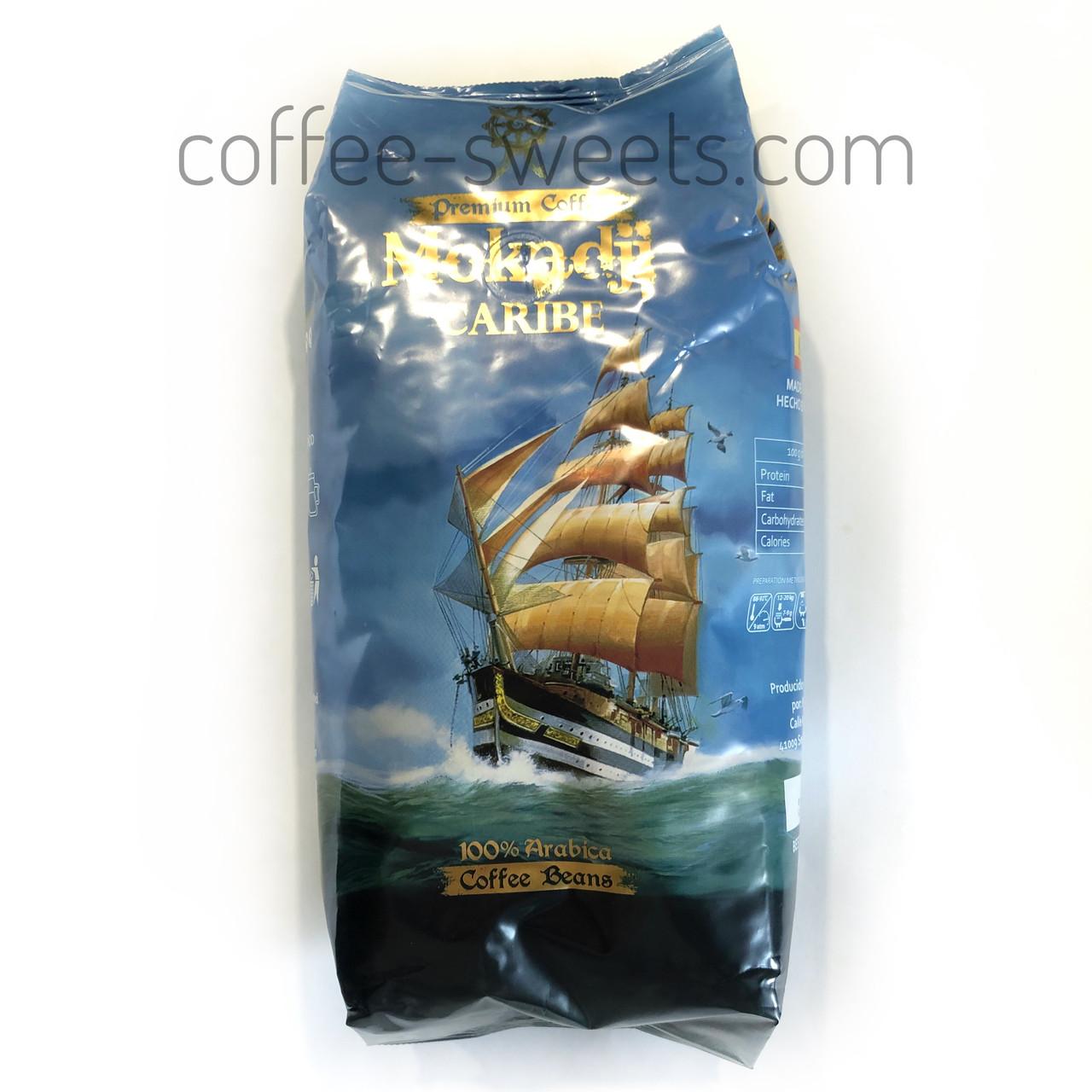 Кофе зерновой Mokadji Caribe 1000гр