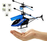 Летающий вертолет Induction aircraft с сенсорным управлением летает от руки .Синий цвет