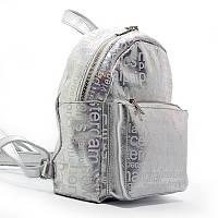 Рюкзак женский кожаный серебристый перламутр Viladi 094 (ручная работа), фото 1