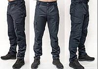 Брюки тактические VARVAR (Urban Tactical Pants) Special Fabric темно-синие
