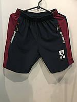 Мужские шорты плащевка р56
