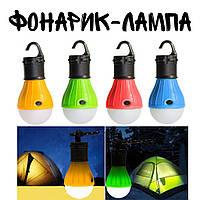 Фонарь- лампа 5W с крючком зелёная