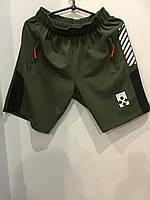 Мужские шорты с принтом р52,54,56