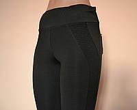 Лосины женские эластик, размеры XL-XXXXL, №70, фото 1