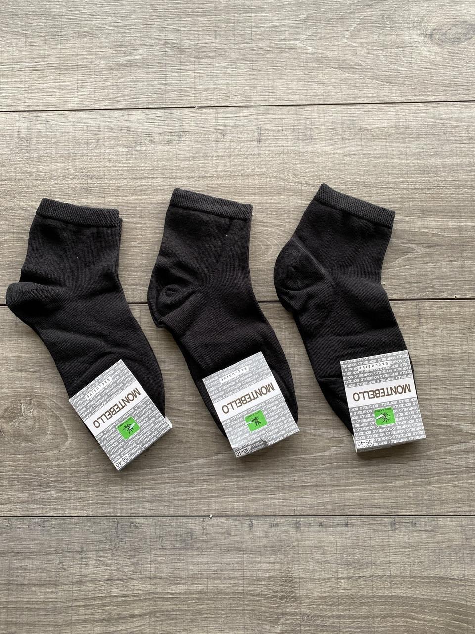 Жіночі носки шкарпетки стрейчеві Montebello 35-40 12 шт в уп чорні