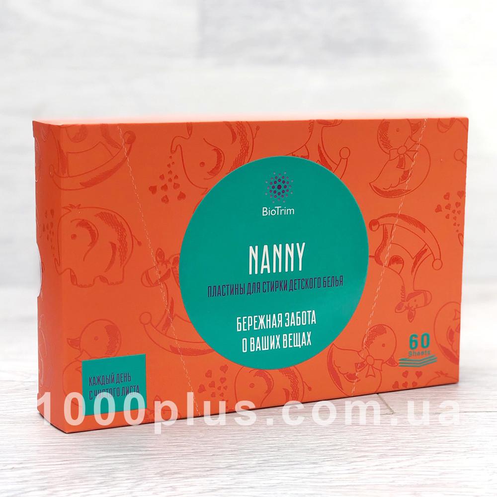 Пластины для стирки детского белья Biotrim Nanny Гринвей Greenway