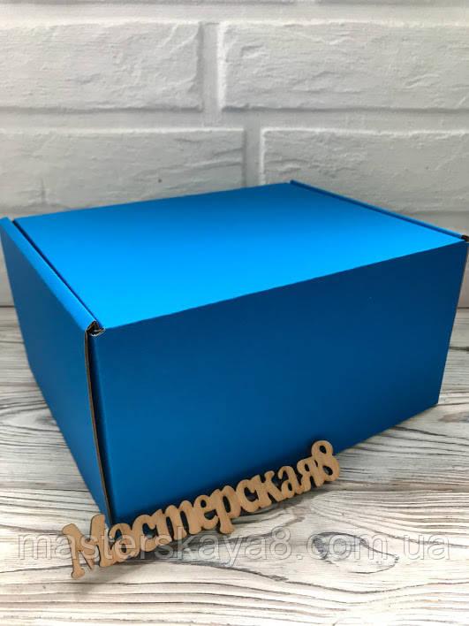 Коробка синяя 190*150*100 мм для подарка