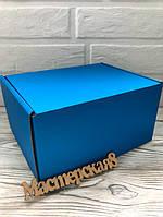 Коробка синяя 190*150*100 мм для подарка, фото 1