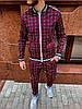Спортивный костюм мужской модный стильный бордовый в клеточку Тренер