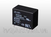 Реле JZC-33FCS10DC12V0.45