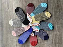 Жіночі сліди котонові Marde в сітку яскравих кольорів 36-40 12 шт мікс з 9 кольорів