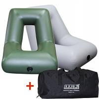 Надувное кресло для лодки ПВХ ЛКН-240-290 в комплекте с сумкой-чехлом