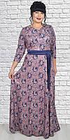Длинное женское платье (1968)