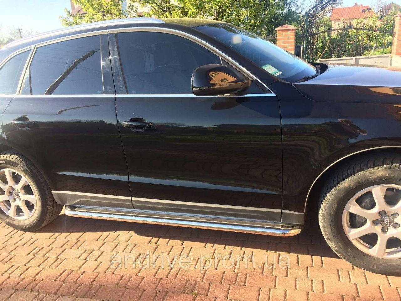 Пороги боковые (подножки-площадка) Audi Q5 2012+ (Ø51)