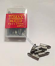Біти для шуруповерта TOMAX PZ2 - 25мм