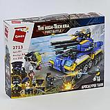 """Конструктор Brick(Qman) 2713  Танк """"Апокалипсис"""", 398 деталей, фото 5"""