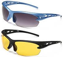 2 шт. Очки для водителей антифары. Антибликовые очки. Велоочки. Тактические очки. Противоударные очки.