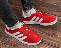 Мужские кроссовки Adidas Gazelle, мужские кроссовки адидас газели