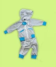 Спортивный демисезонный костюм для девочки, мальчика