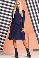 Темно-синее платье со сборками и золотистой молнией, фото 1