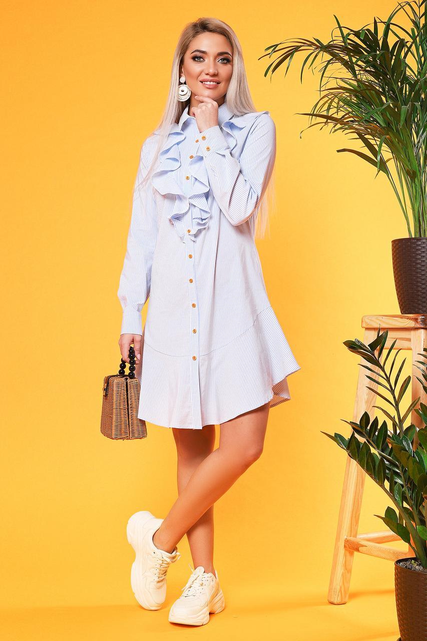 Платье-рубашка с рюшами в мелкую голубую полоску
