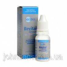 Зволожуючі Краплі для очей Maxima Revital Drops (з гіалуронової кислотою) 10мл