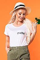 Белая футболка Счастье, фото 1
