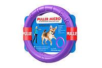 PULLER micro Ø12,5 см - тренировочный снаряд для мелких пород собак