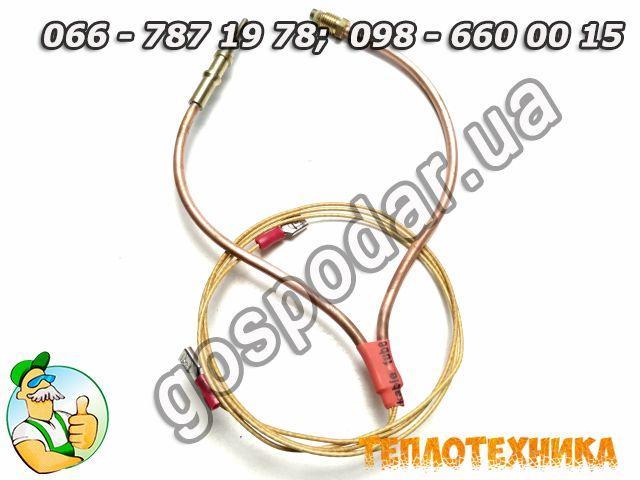 Львовприбор / Термопара газовой колонки Beretta Aqua, термопара газової колонки Беретта АКВА