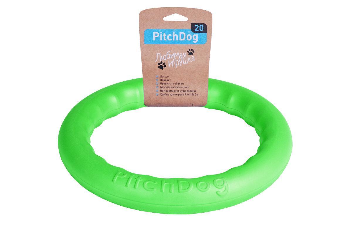 PitchDog (ПитчДог) - кільце іграшка для собак, Ø20 см