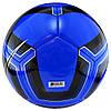 Мяч футбольный Nike Pitch Training SC3893-410 Size 5, фото 2