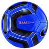 Мяч футбольный Nike Pitch Training SC3893-410 Size 5, фото 6