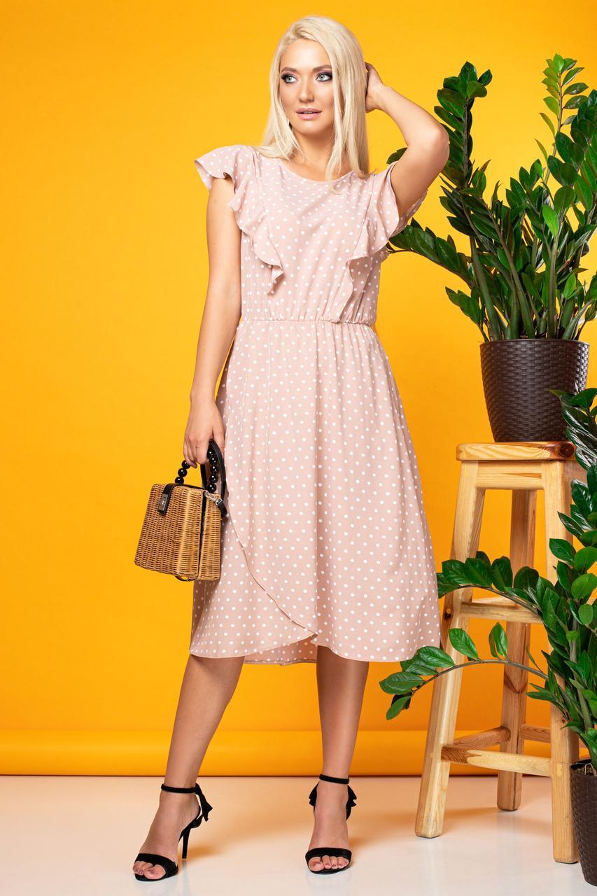 Розовое платье без рукавов с асимметричным низом