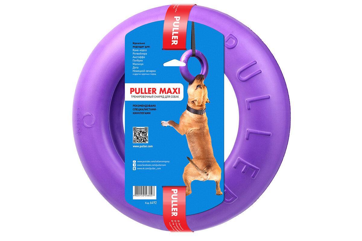 PULLER MAXI O30 см - тренувальний снаряд для великих і середніх порід собак