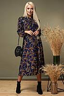 Темно-синее платье с цепями, фото 1