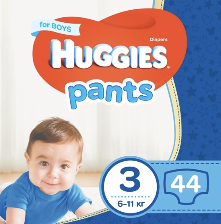 Трусики-подгузники  Huggies Pants step (3) 44 шт для  мальчиков.