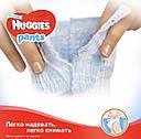 Трусики-подгузники  Huggies Pants step (3) 44 шт для  мальчиков., фото 4