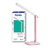 Настольная лампа светодиодная розовая Feron DE1725 9W 6400К (3 уровня яркости) - Фото