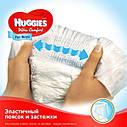 Підгузники Huggies Ultra Comfort Jumbo для дівчаток Розмір 4 (7-16 кг) 50 шт, фото 3