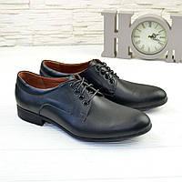 Туфли мужские классические на шнурках, из натуральной черной кожи