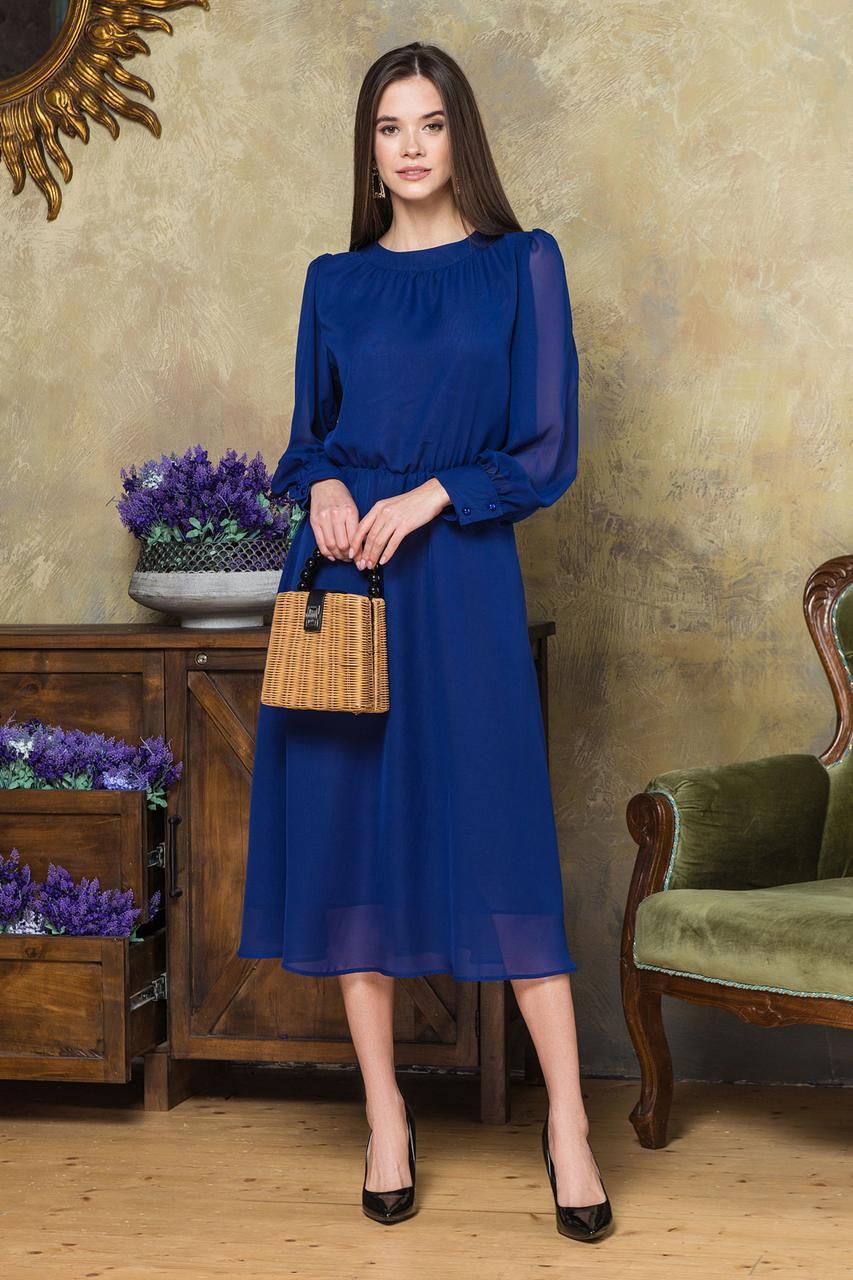 Синее шифоновое платье с объемными рукавами