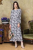Длинное шифоновое платье листья на белом