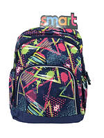 Рюкзак школный Smart SG-21 Trigon разноцветный  для школьника 555402