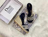 Босоножки эспадрильи женские на танкетке Dior (Диор)