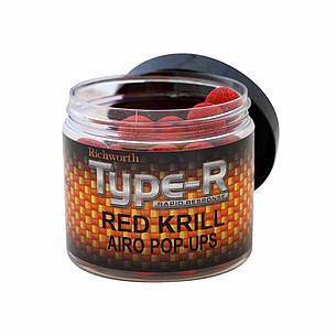 Плавающие бойлы Richworth Type-R Red Krill Pop Ups 15mm 200ml, фото 2