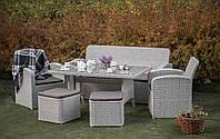 Комплект ротанговой садовой мебели Флорес