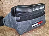 Новый стиль 2020 Сумка на пояс TOMMY HILFIGE мессенджер с кожаным/Спортивные барсетки сумка бананка только опт, фото 3