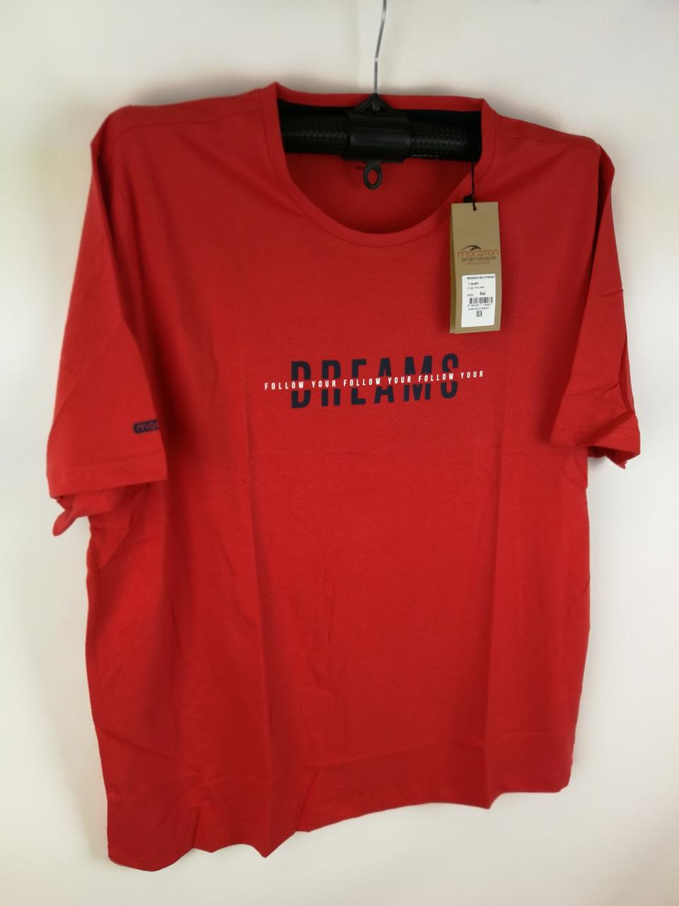 Чоловіча футболка великого розміру червона