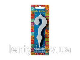 """Свеча """"знак вопроса"""" нежно-голубая для украшения торта (Baby Shower)"""