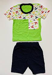 Костюм для мальчиков 24-30р-р (футболка + шорты)кулир.
